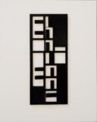 Laque sur carton, 22 x 9,5 / 30 x 24 cm encadré, 2015